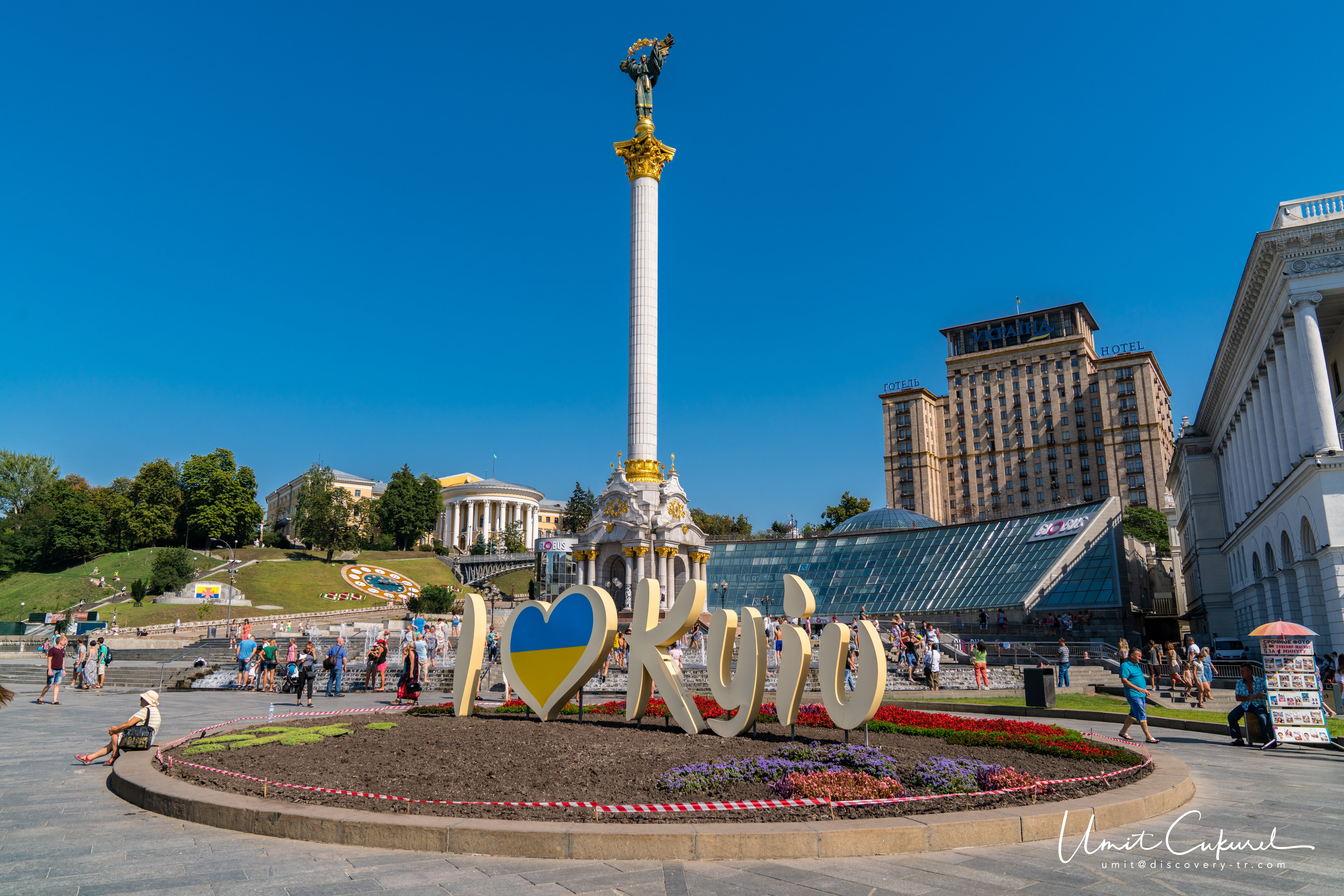 Kiev Maidan Meydanı